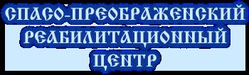 Православное братство Святого Духа